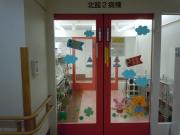 病棟入口1