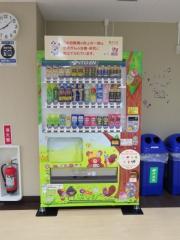 外来アメニティ広場自動販売機