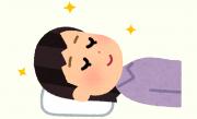 sleepmakura