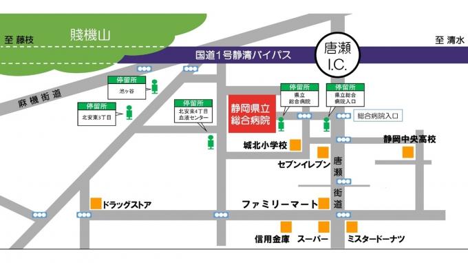 病院周辺MAP