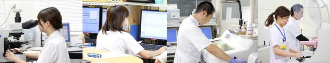 検査技術室イメージ