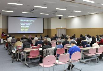 富士山の日講演会写真2